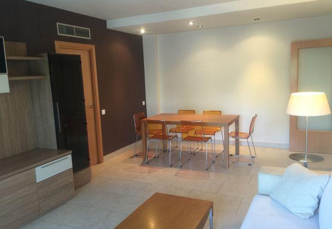 Апартаменты на Salou - AQQUARIA BCB1