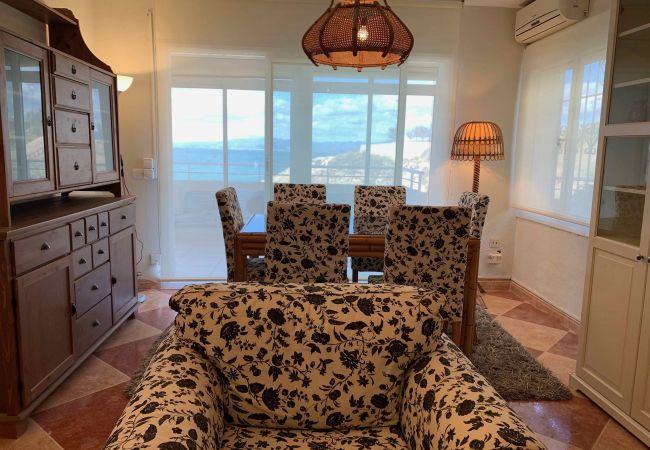 Апартаменты на Салоу - Apartamento estudio primera linea de mar